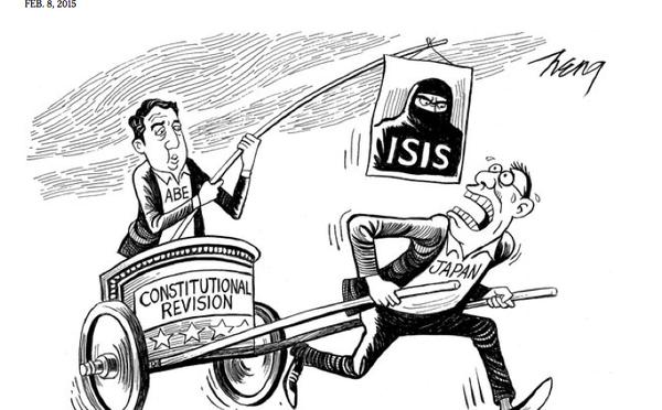 ISISは日本を戦争反対主義からはずれさせるか?